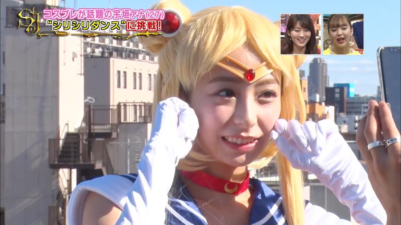 宇垣美里_女子アナ_セーラームーン_テレビキャプ画像_09
