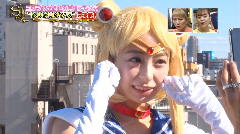 宇垣美里_女子アナ_セーラームーン_テレビキャプ画像_20