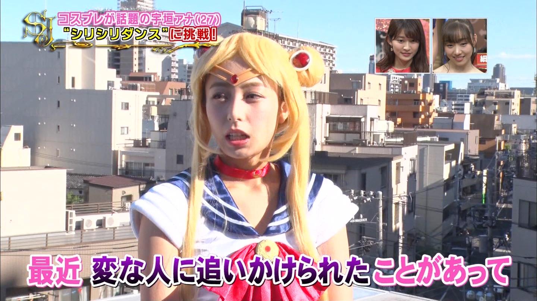 宇垣美里_女子アナ_セーラームーン_テレビキャプ画像_27