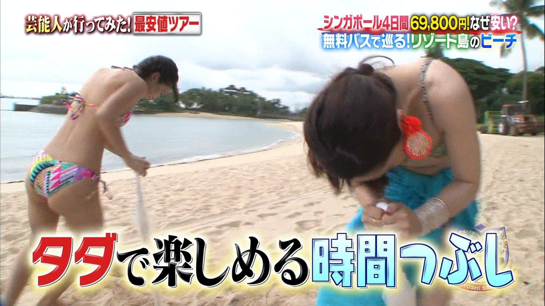 藤田ニコル_モデル_ビキニ水着_テレビキャプ画像_17