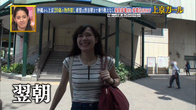 沖縄美女_パンチラ_放送事故_テレビキャプ画像_01
