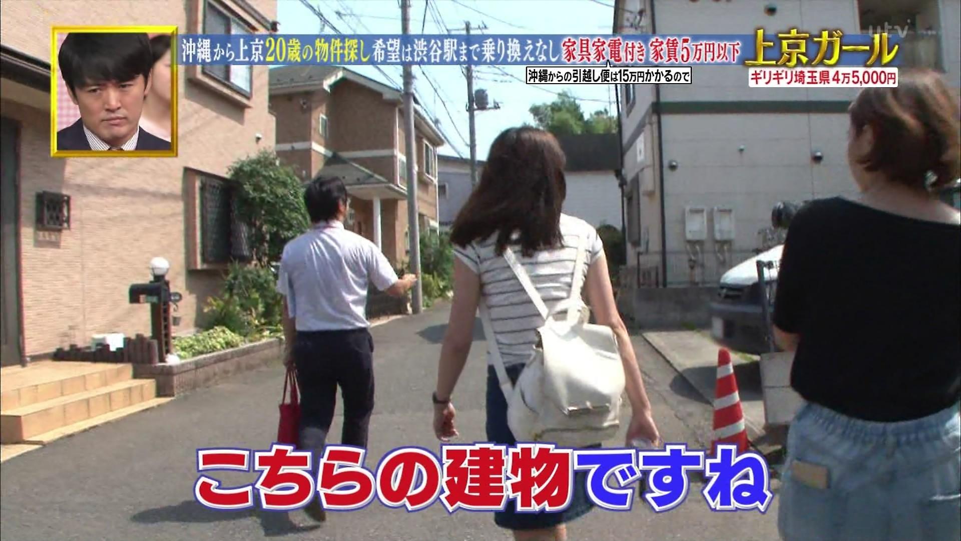 沖縄美女_パンチラ_放送事故_テレビキャプ画像_03