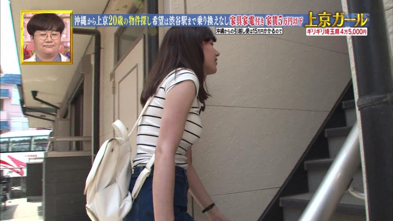 沖縄美女_パンチラ_放送事故_テレビキャプ画像_04