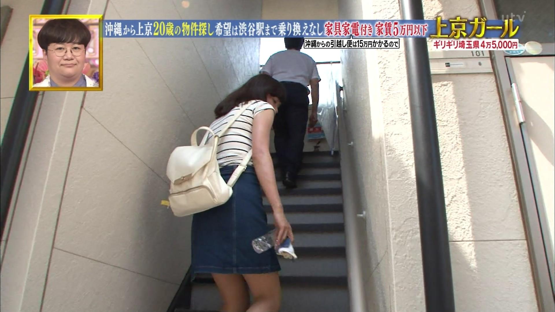 沖縄美女_パンチラ_放送事故_テレビキャプ画像_05
