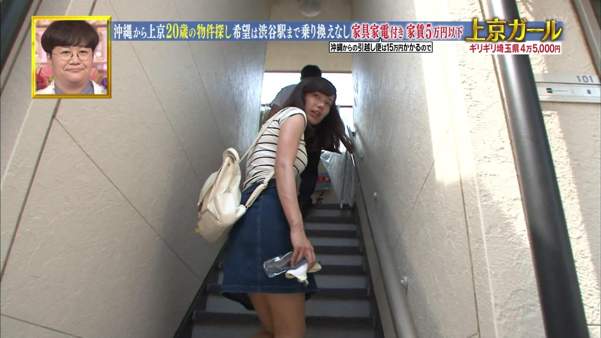 沖縄美女_パンチラ_放送事故_テレビキャプ画像_07