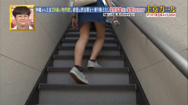 沖縄美女_パンチラ_放送事故_テレビキャプ画像_08
