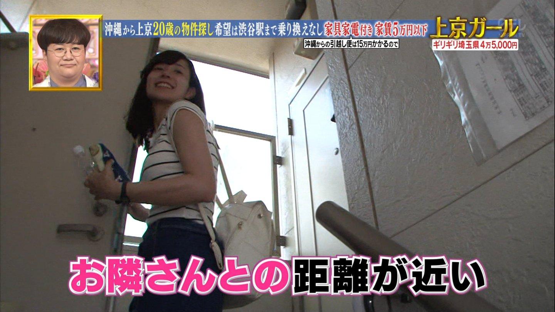 沖縄美女_パンチラ_放送事故_テレビキャプ画像_09