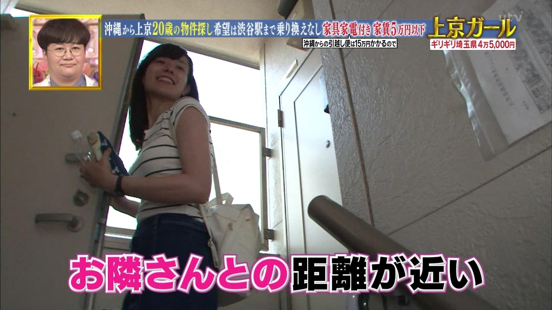 沖縄美女_パンチラ_放送事故_テレビキャプ画像_10