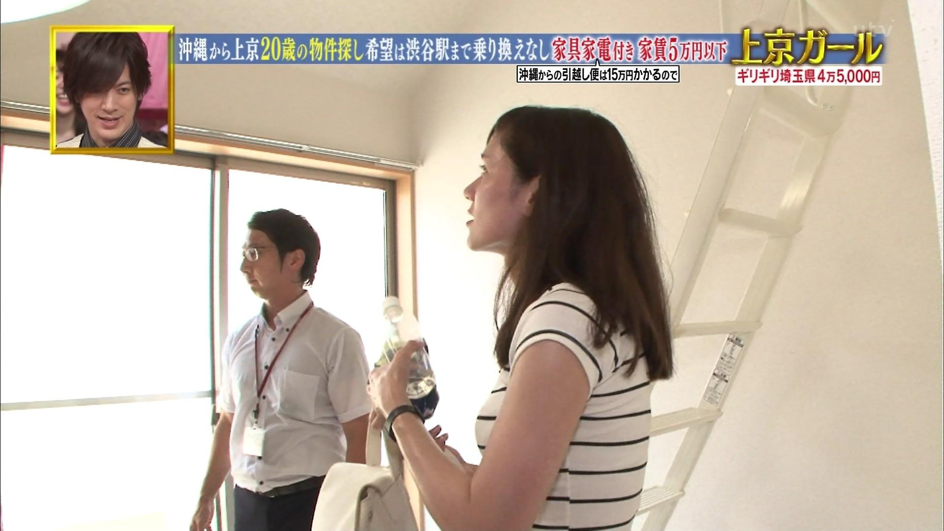 沖縄美女_パンチラ_放送事故_テレビキャプ画像_11