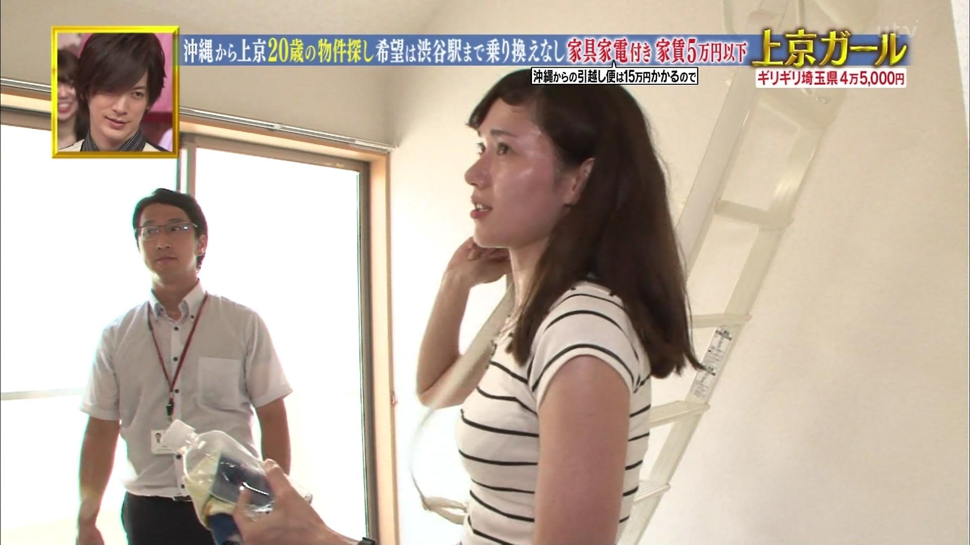 沖縄美女_パンチラ_放送事故_テレビキャプ画像_12