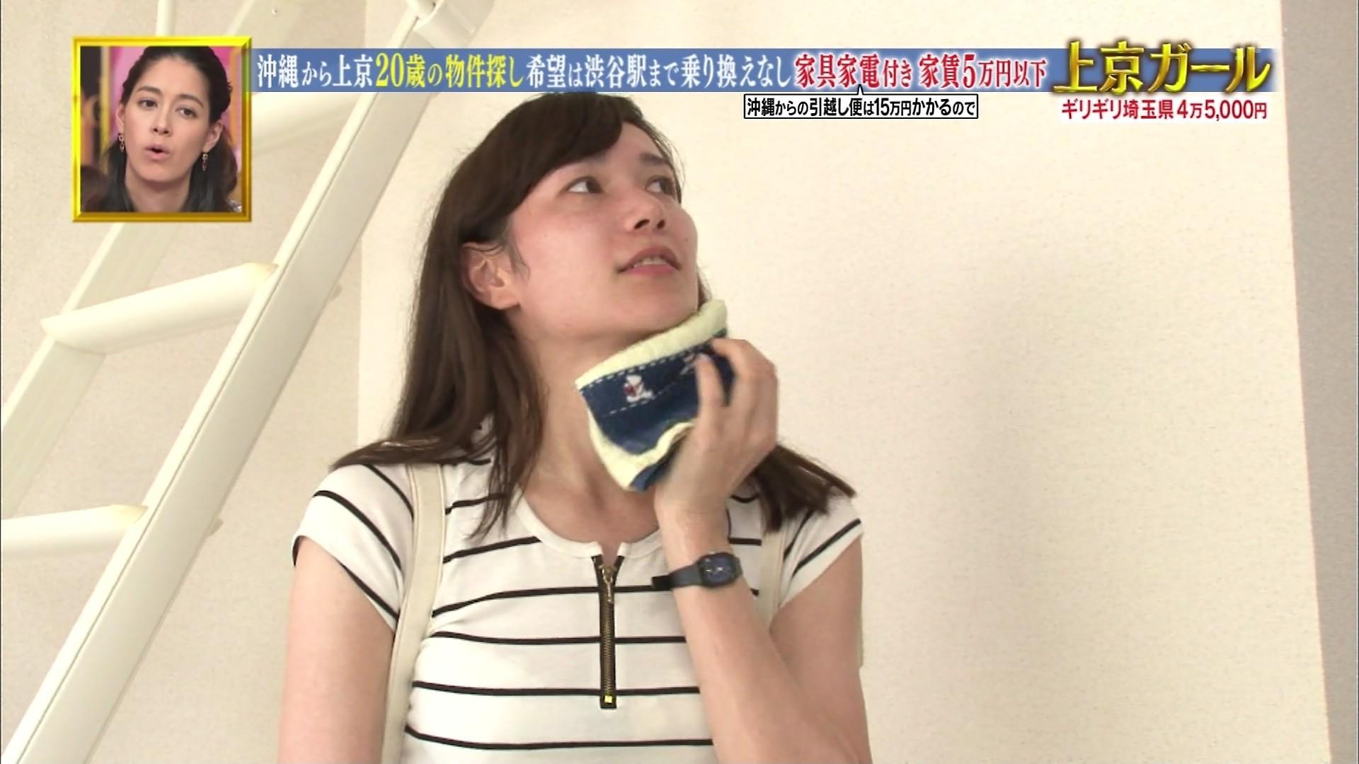 沖縄美女_パンチラ_放送事故_テレビキャプ画像_13