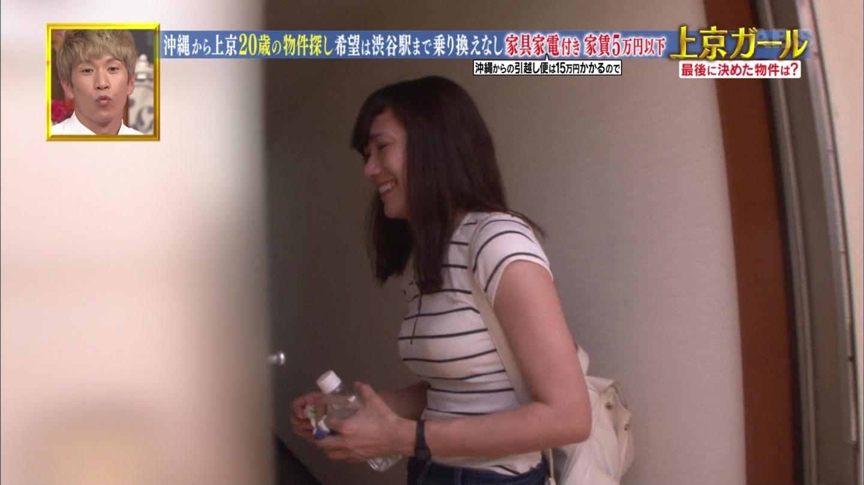 沖縄美女_パンチラ_放送事故_テレビキャプ画像_14