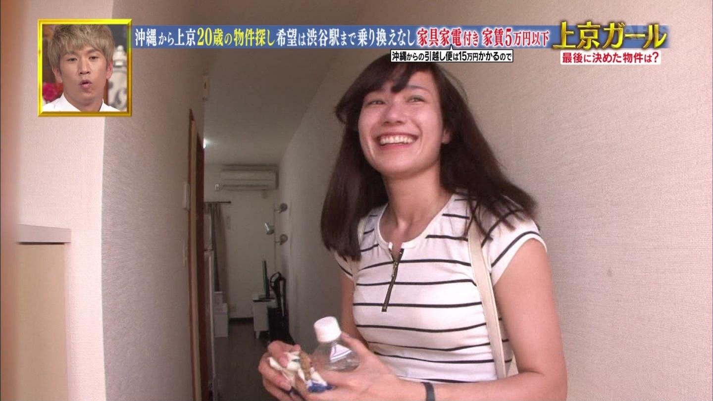 沖縄美女_パンチラ_放送事故_テレビキャプ画像_15