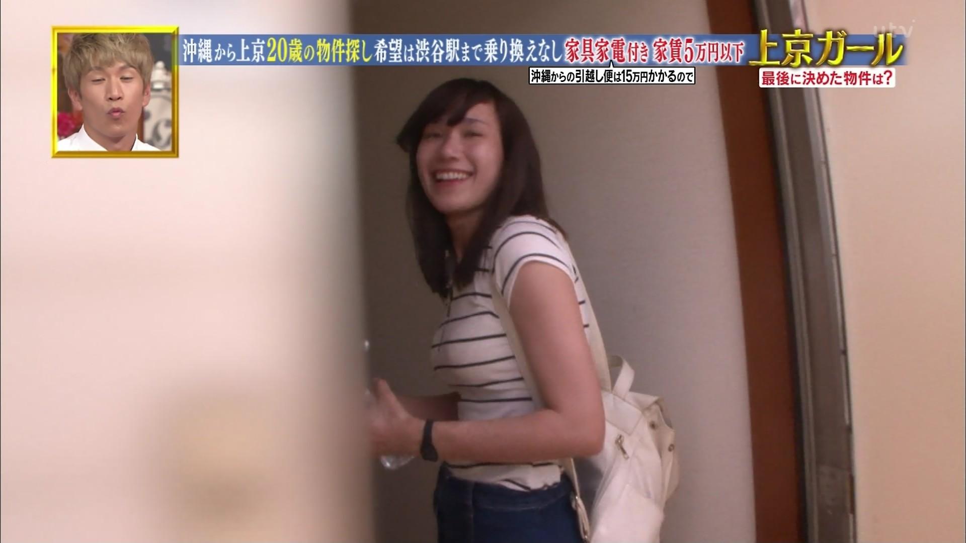 沖縄美女_パンチラ_放送事故_テレビキャプ画像_16