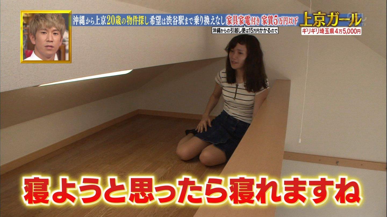 沖縄美女_パンチラ_放送事故_テレビキャプ画像_17