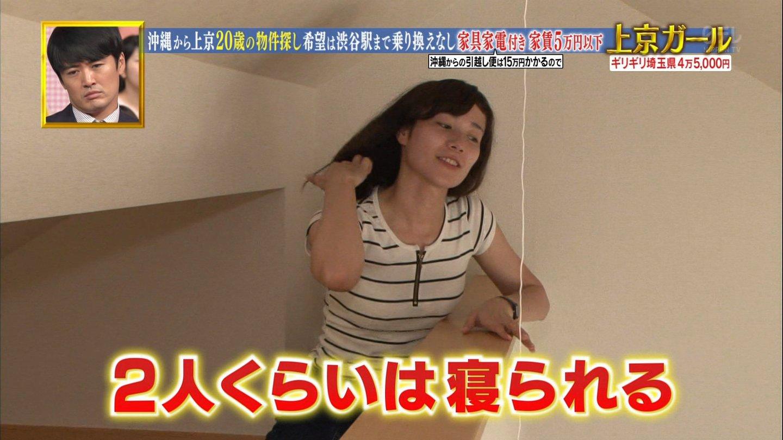 沖縄美女_パンチラ_放送事故_テレビキャプ画像_18