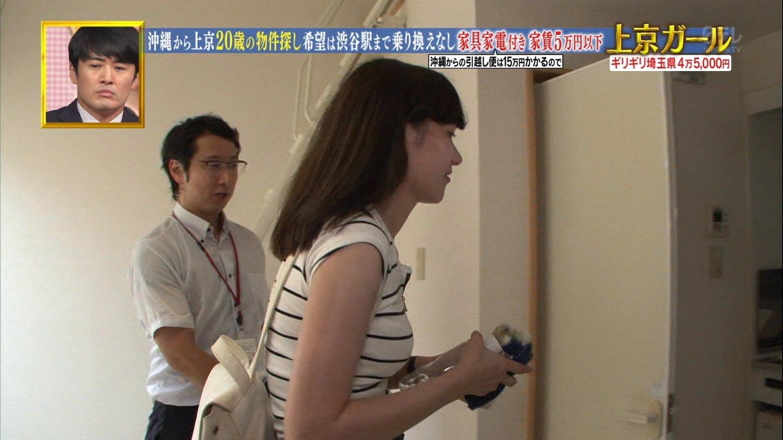 沖縄美女_パンチラ_放送事故_テレビキャプ画像_19