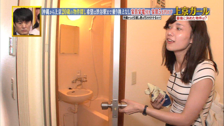 沖縄美女_パンチラ_放送事故_テレビキャプ画像_21