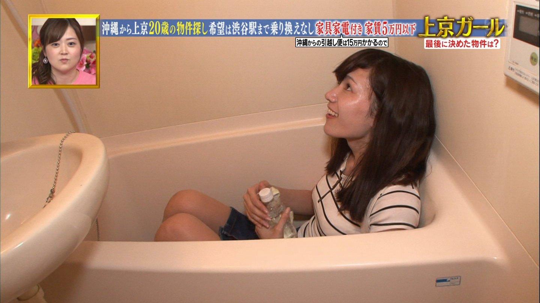 沖縄美女_パンチラ_放送事故_テレビキャプ画像_22