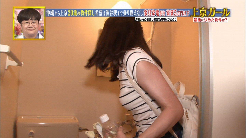 沖縄美女_パンチラ_放送事故_テレビキャプ画像_23