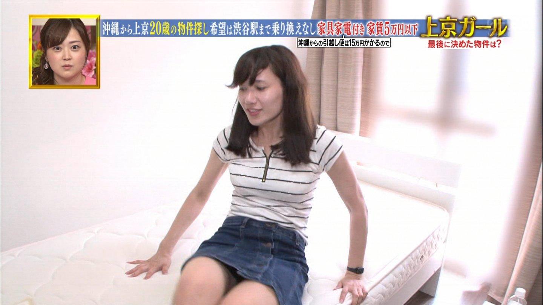 沖縄美女_パンチラ_放送事故_テレビキャプ画像_24