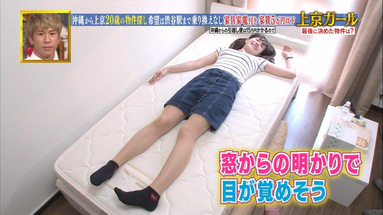 沖縄美女_パンチラ_放送事故_テレビキャプ画像_25