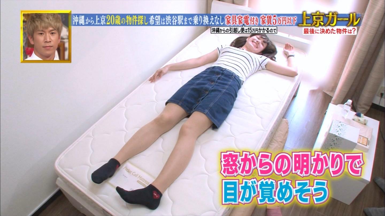 沖縄美女_パンチラ_放送事故_テレビキャプ画像_26