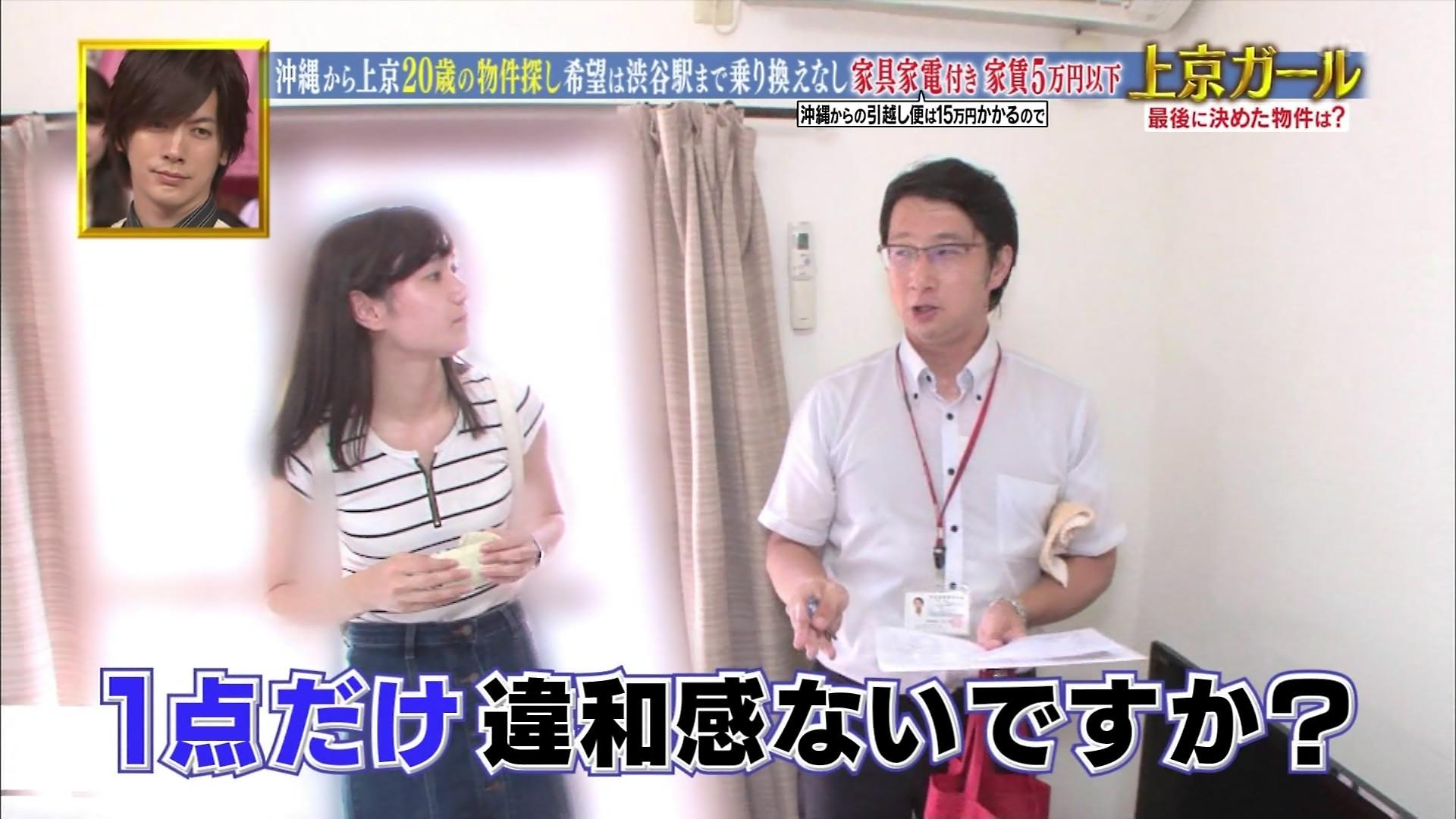 沖縄美女_パンチラ_放送事故_テレビキャプ画像_27