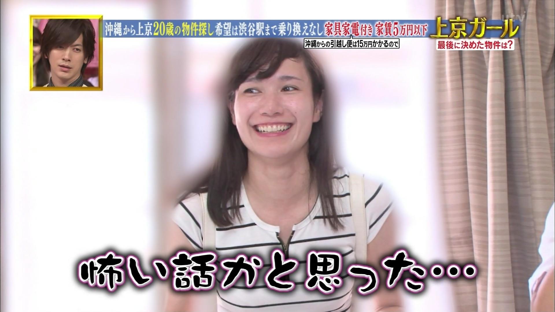 沖縄美女_パンチラ_放送事故_テレビキャプ画像_28