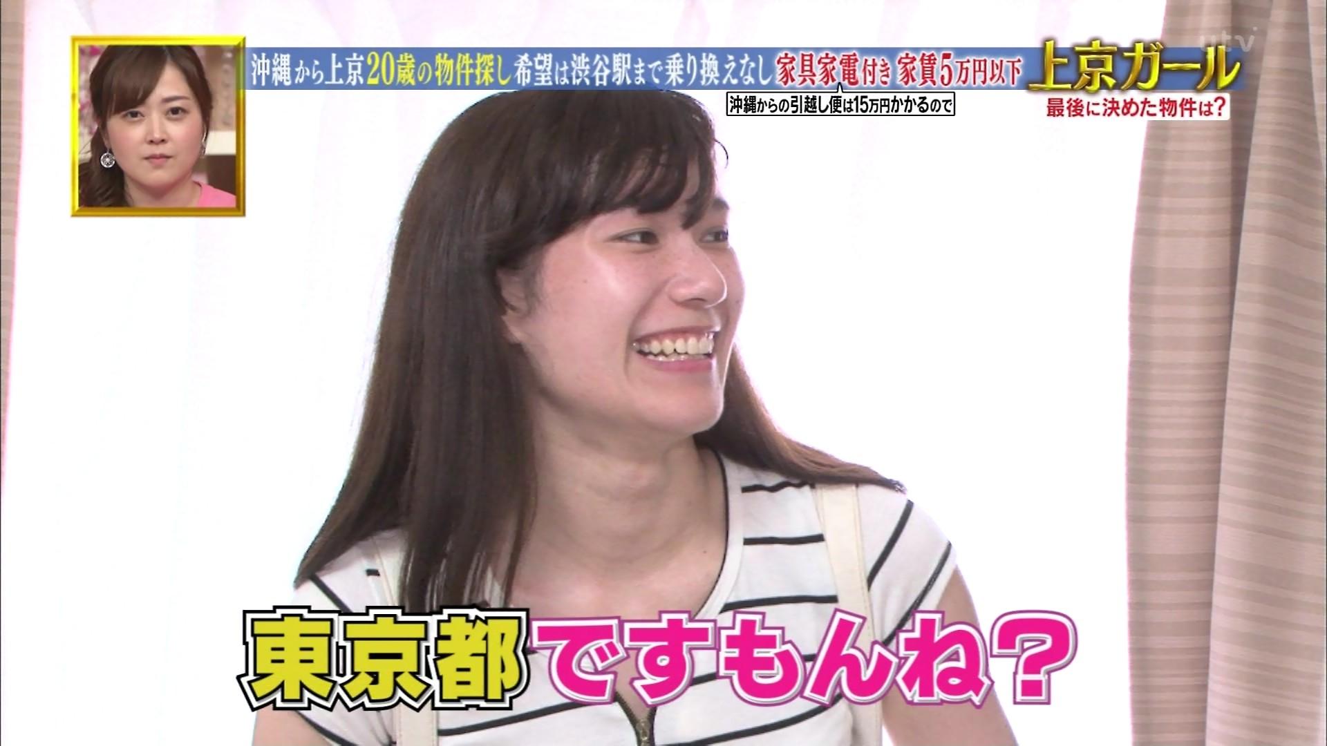 沖縄美女_パンチラ_放送事故_テレビキャプ画像_29