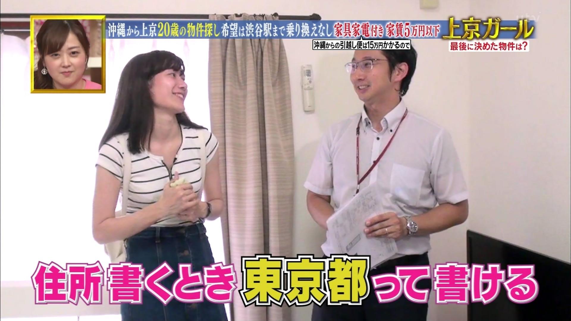 沖縄美女_パンチラ_放送事故_テレビキャプ画像_30