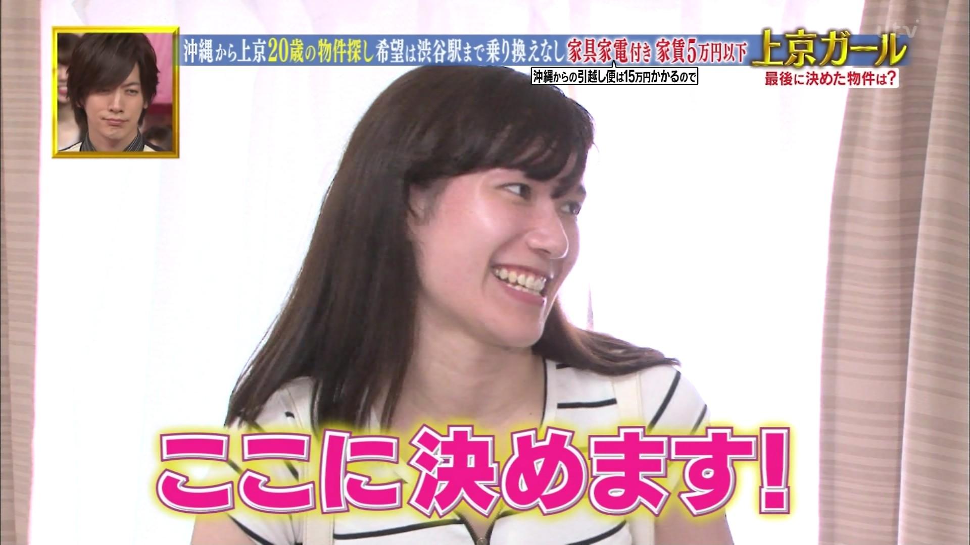 沖縄美女_パンチラ_放送事故_テレビキャプ画像_31