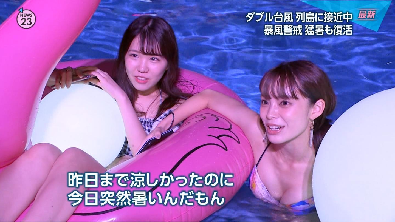 ナイトプール_素人ギャル_ビキニ_テレビキャプ画像_09