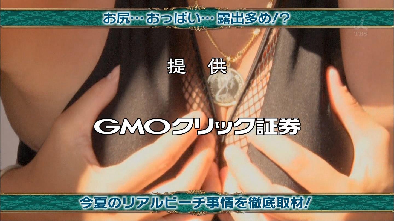 ビーチ_素人_ビキニ水着_露出_テレビキャプ画像_09
