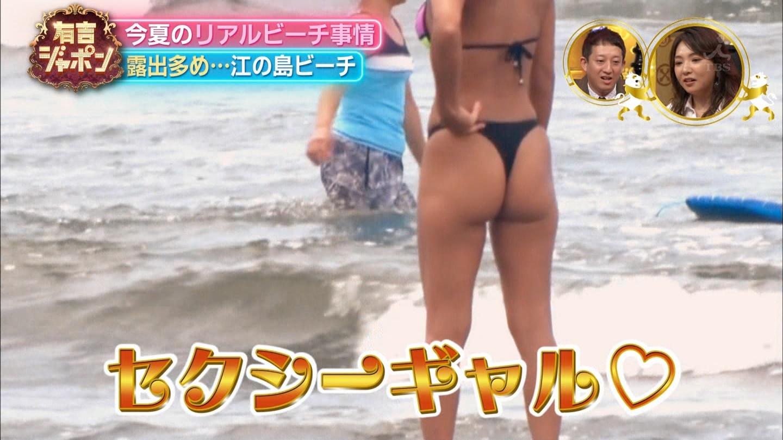 ビーチ_素人_ビキニ水着_露出_テレビキャプ画像_17