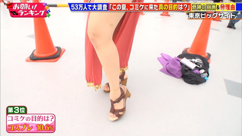 レイヤー_巨乳_谷間_テレビキャプ画像_04