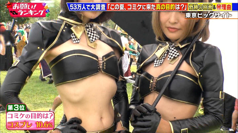 レイヤー_巨乳_谷間_テレビキャプ画像_09