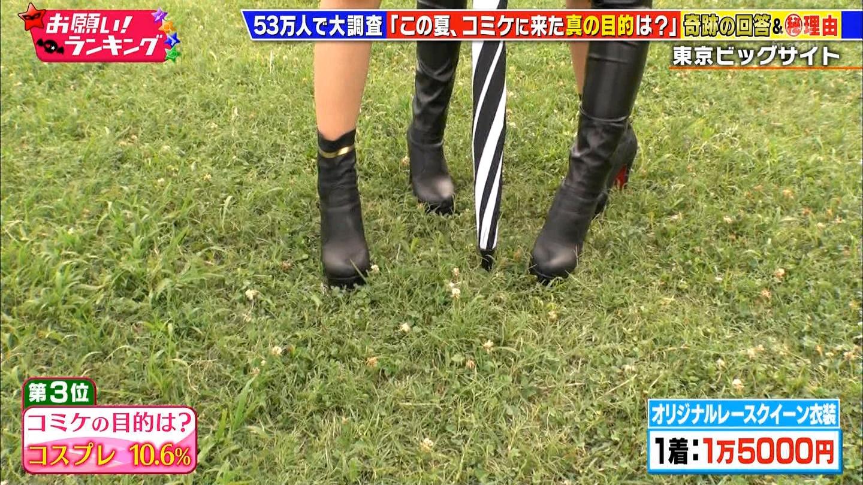 レイヤー_巨乳_谷間_テレビキャプ画像_11