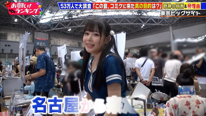 レイヤー_巨乳_谷間_テレビキャプ画像_18