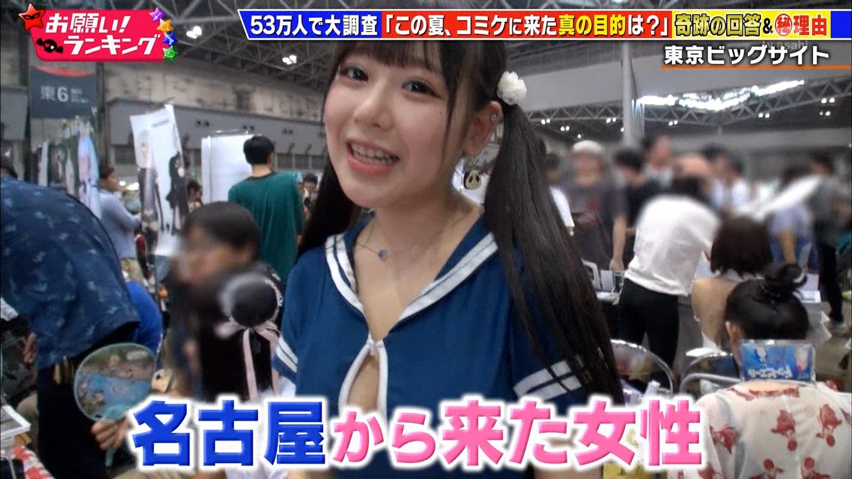 レイヤー_巨乳_谷間_テレビキャプ画像_19