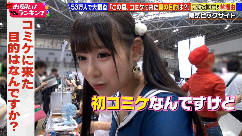 レイヤー_巨乳_谷間_テレビキャプ画像_20