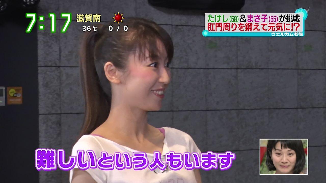 武田訓佳_お尻_割れ目_テレビキャプ画像_04