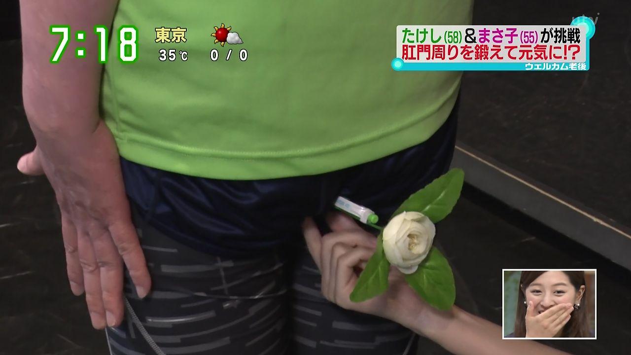 武田訓佳_お尻_割れ目_テレビキャプ画像_09