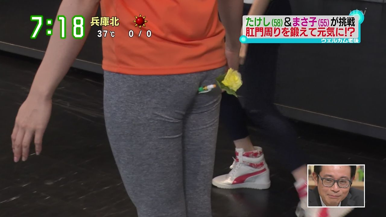 武田訓佳_お尻_割れ目_テレビキャプ画像_10