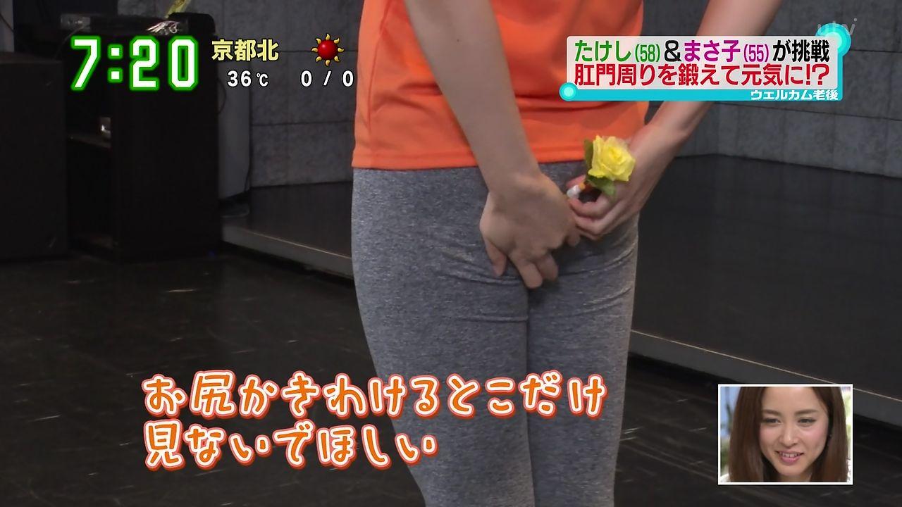 武田訓佳_お尻_割れ目_テレビキャプ画像_15