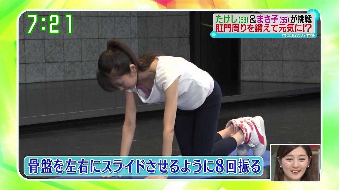 武田訓佳_お尻_割れ目_テレビキャプ画像_18