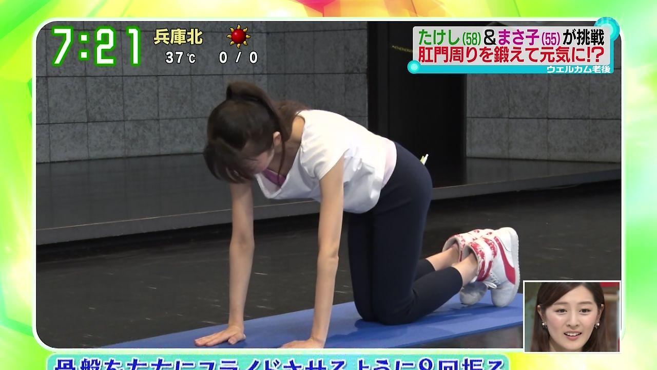 武田訓佳_お尻_割れ目_テレビキャプ画像_19