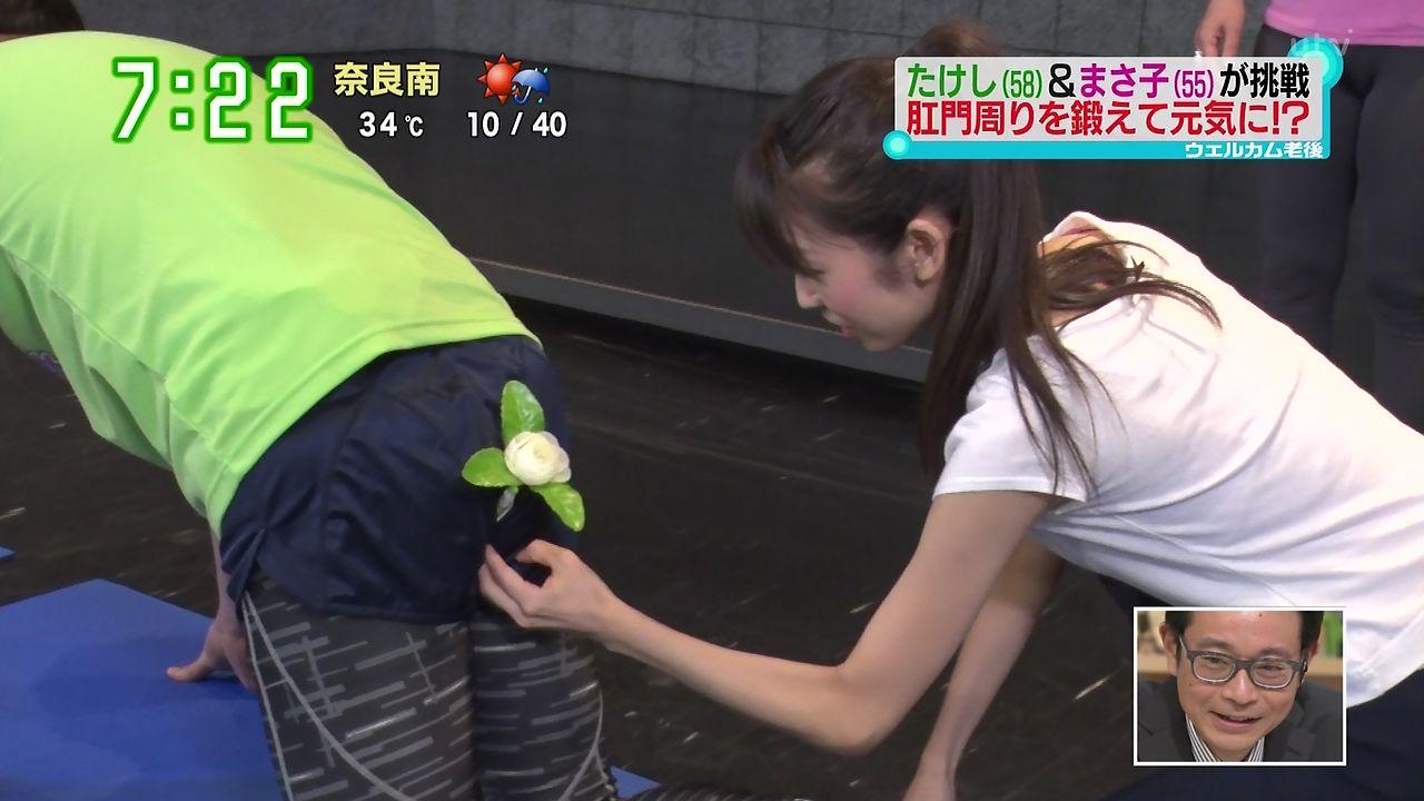 武田訓佳_お尻_割れ目_テレビキャプ画像_22