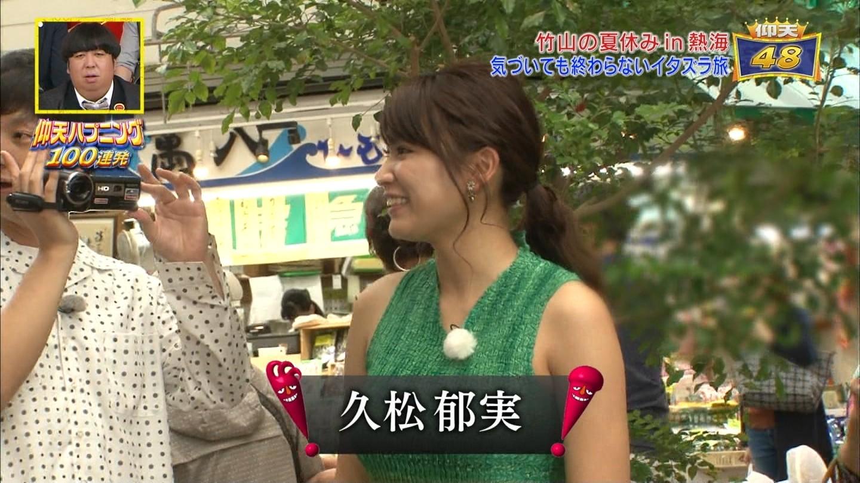 久松郁実_着衣巨乳_乳首_テレビキャプ画像_01