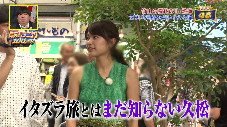 久松郁実_着衣巨乳_乳首_テレビキャプ画像_02
